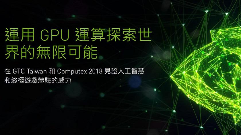 NVIDIA prepara la experiencia gaming definitiva para el Computex 29