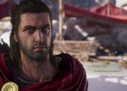 Primeras imágenes de Assassin´s Creed Odyssey filtradas 58