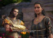 Primeras imágenes de Assassin´s Creed Odyssey filtradas 32
