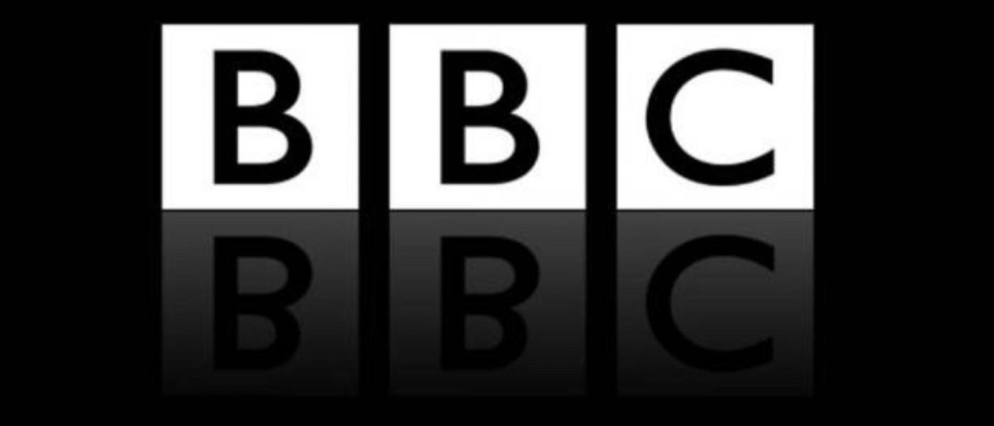 BBCInformatica