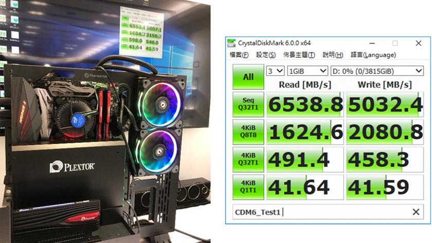 Plextor SSD M9Pe Extreme