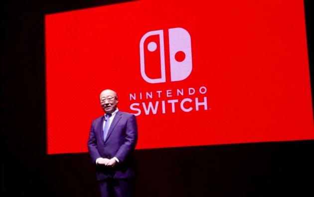 Nintendo Kimishima Anuncio Lanzamientos 2018