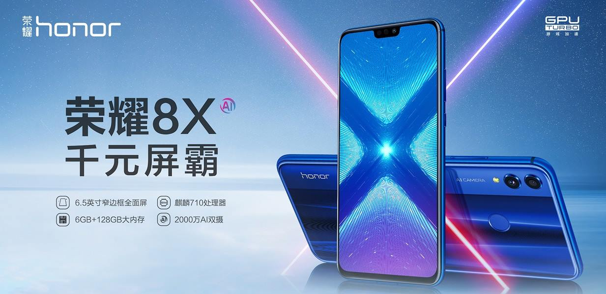 Honor 8X y Honor 8X Max: potencia a buen precio 30