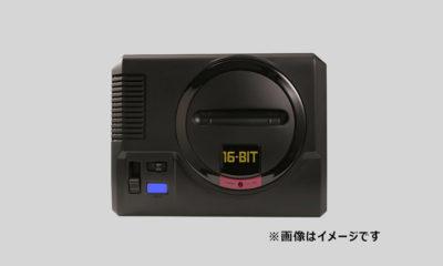 SEGA Mega Drive Mini 2019