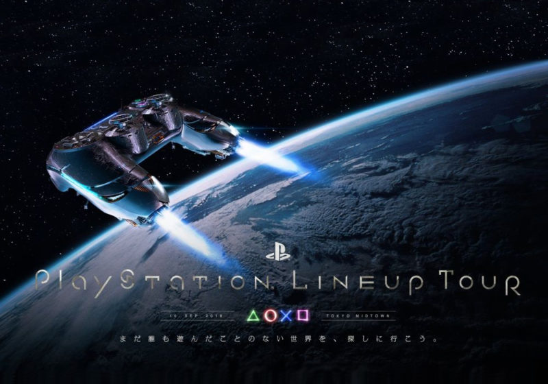 TGS PlayStation Lineup Tour
