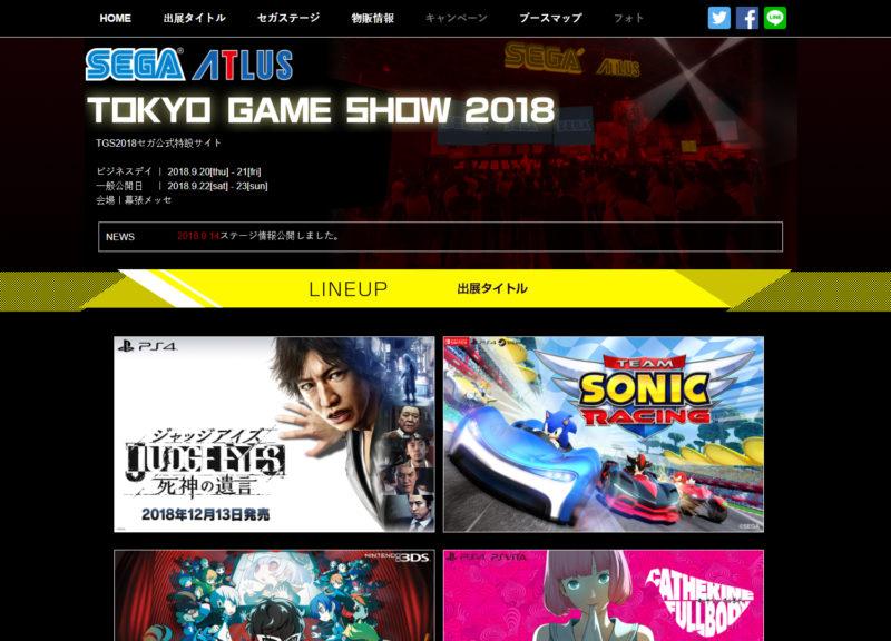 TGS Sega Atlus