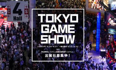 Tokio Game Show TGS