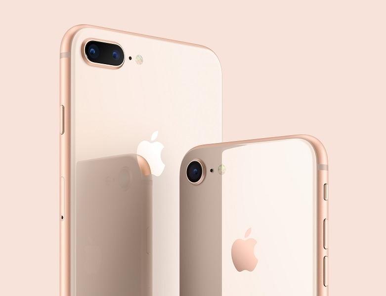 Nuevos iPhone Xr, iPhone Xs y iPhone Xs Max: así queda la línea de Apple 46