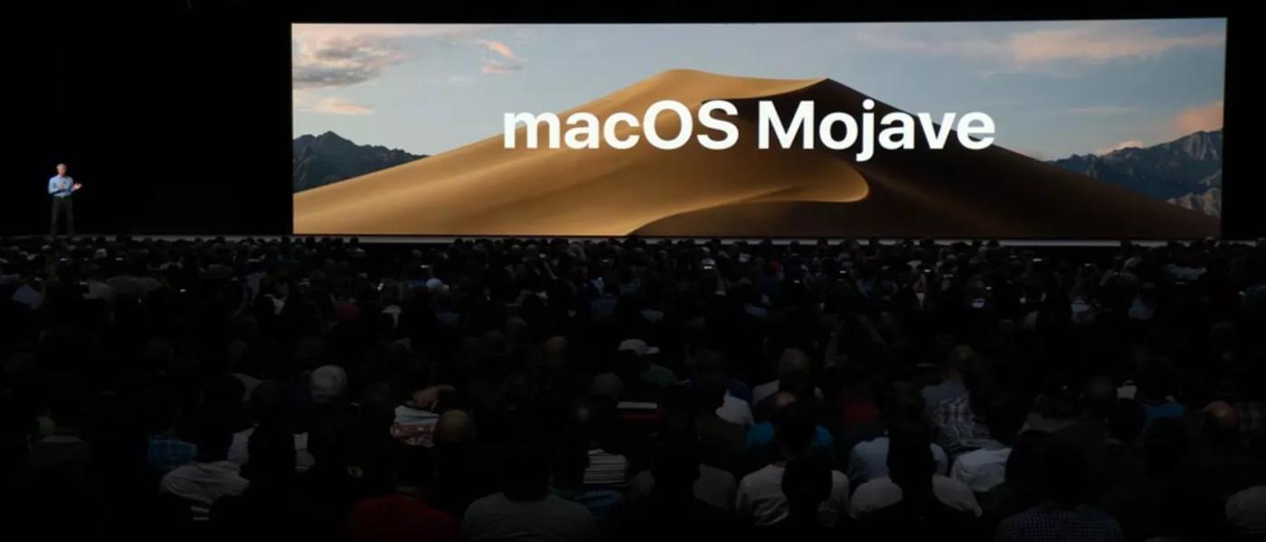 Ya disponible macOS Mojave: una importante puesta al día 31