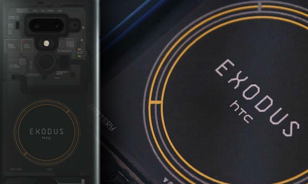 """HTC presenta el Exodus 1, un móvil en el que """"llevar"""" nuestras criptomonedas 29"""