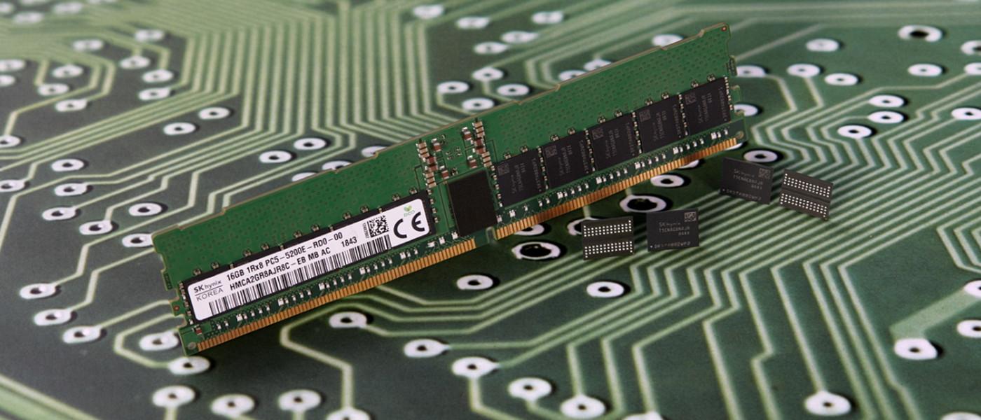 memoria DDR5