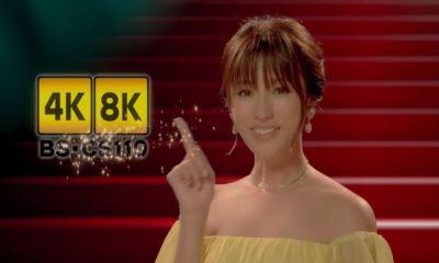 emisiones 8K