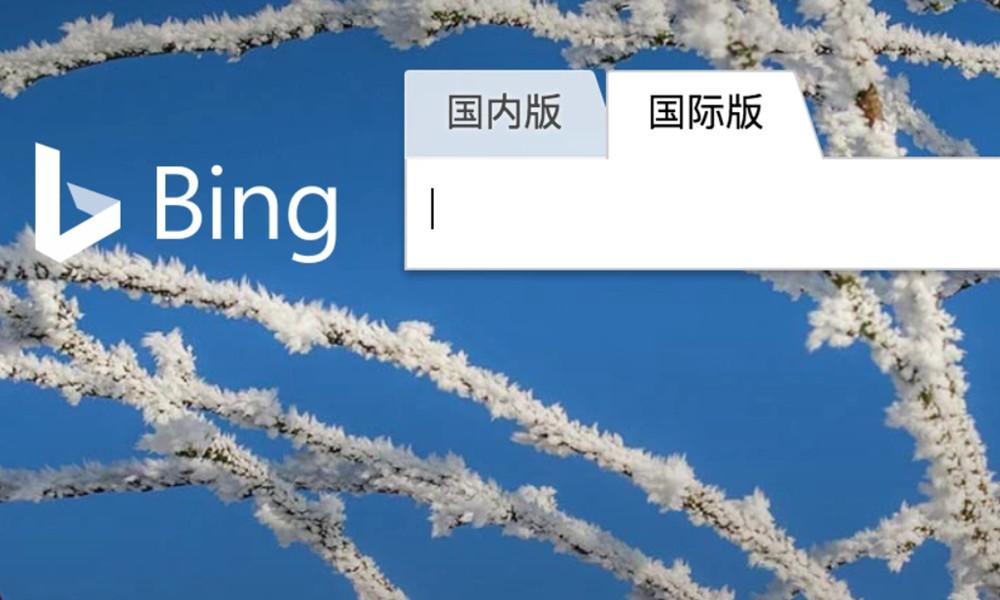 China bloquea Bing, el buscador de Internet de Microsoft