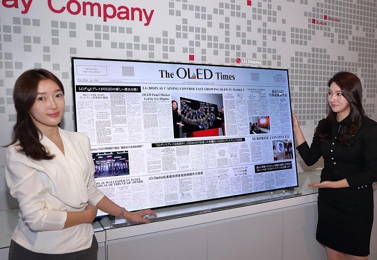LG presenta pantalla OLED de 88 pulgadas con sonido integrado 32