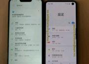 Galaxy S10e filtrado: hola pantalla Infinity-O, adiós terminación Edge 30
