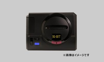 Qué juegos debería tener Mega Drive Mini: SEGA escucha a los fans 77