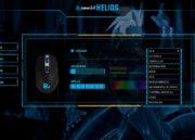 Newskill Helios Análisis Software RGB
