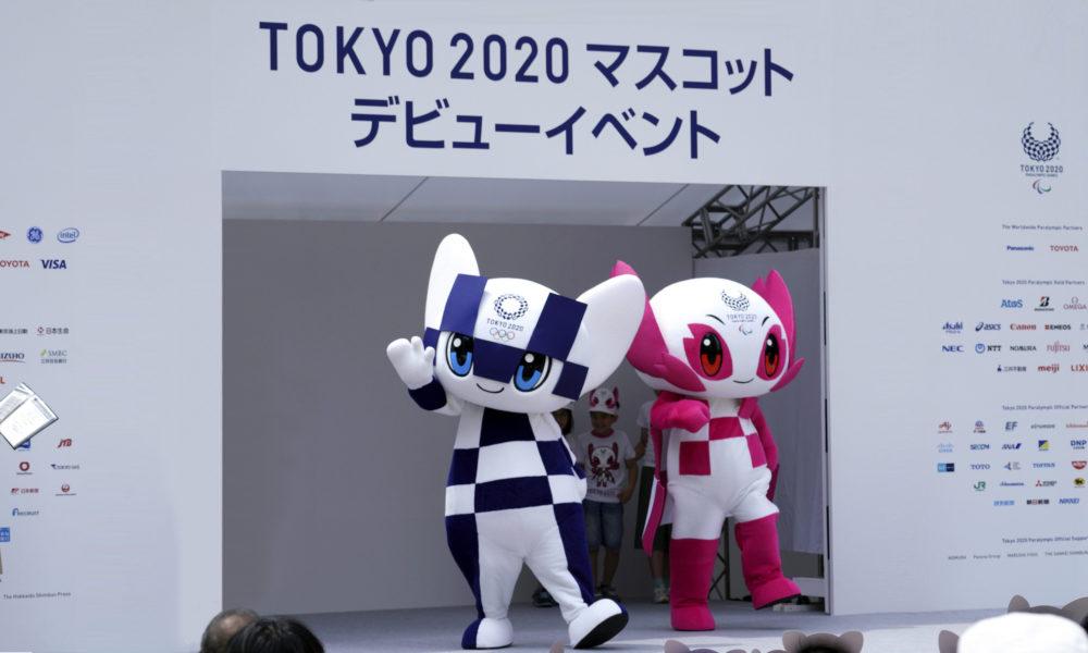 Tokio 2020 Robot Asistentes