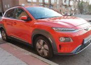 Hyundai Kona EV, cerca 152