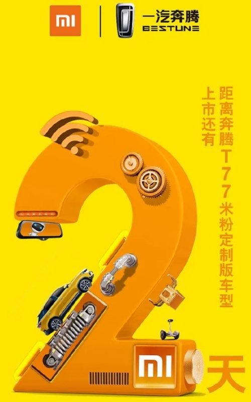 coche de Xiaomi
