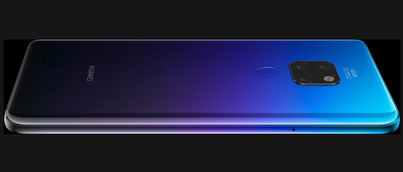 negocio móvil de Huawei