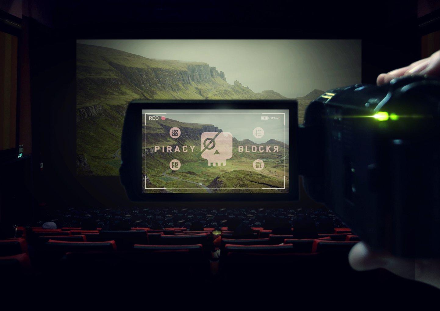 ¿Existe un sistema antipiratería capaz de acabar con la grabación de películas en cines? 32