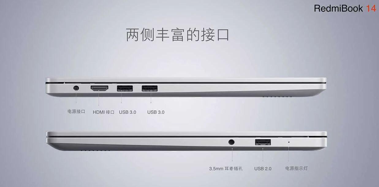 RedmiBook 14, el nuevo portátil de Xiaomi que reventará el mercado PC 32