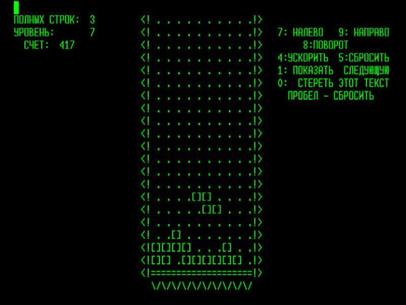 35 Aniversario Tetris Original