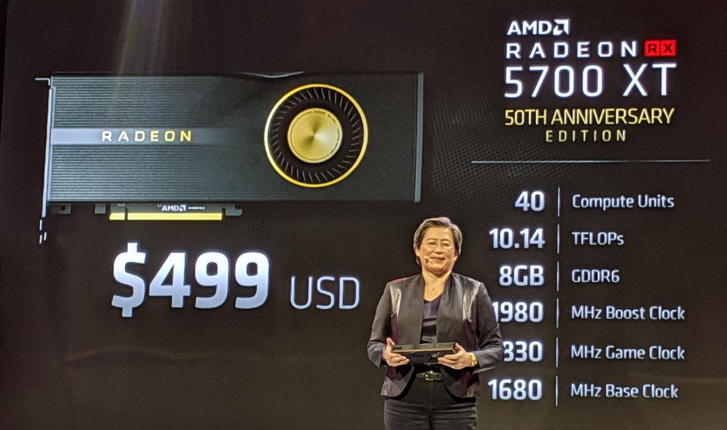 AMD en E3 2019: Ryzen 9 de 16 núcleos y GPUs Radeon RX 5700 48