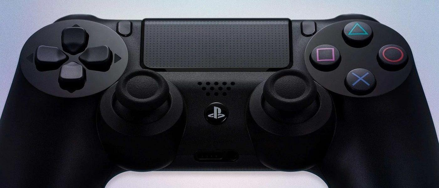 Veinte juegos de PS4 que querrás disfrutar en PS5 29