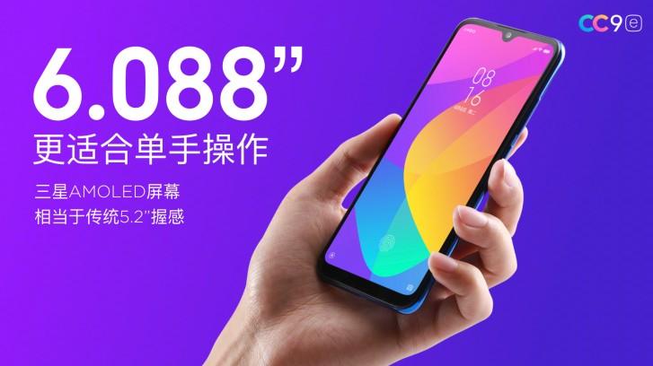 Nuevos Xiaomi Mi CC9, CC9e y Meitu Edition: gama media de altos vuelos 39