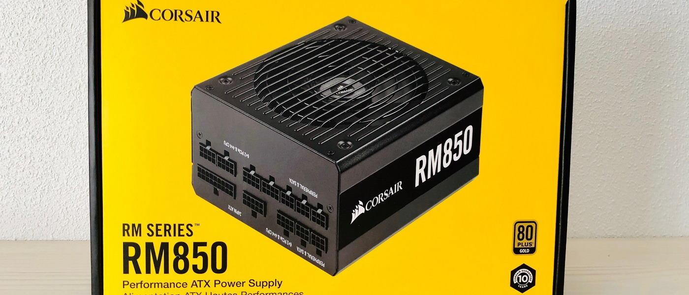 Corsair RM850, análisis: potencia y fiabilidad a buen precio 29