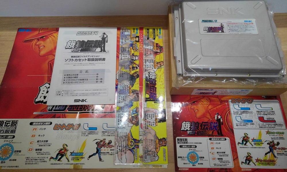 SNK prepara una Neo Geo de nueva generación 31