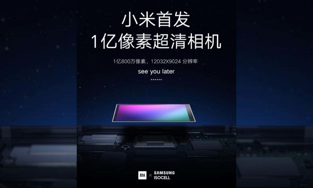 Xiaomi planea un móvil con cámara de 108 Mpx