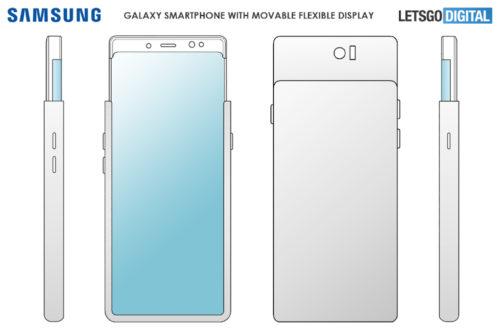 Patente para el Samsung Galaxy S11