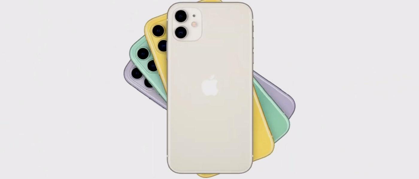 Apple presenta los iPhone 11, iPhone 11 Pro y iPhone 11 Pro Max: especificaciones y precios 30