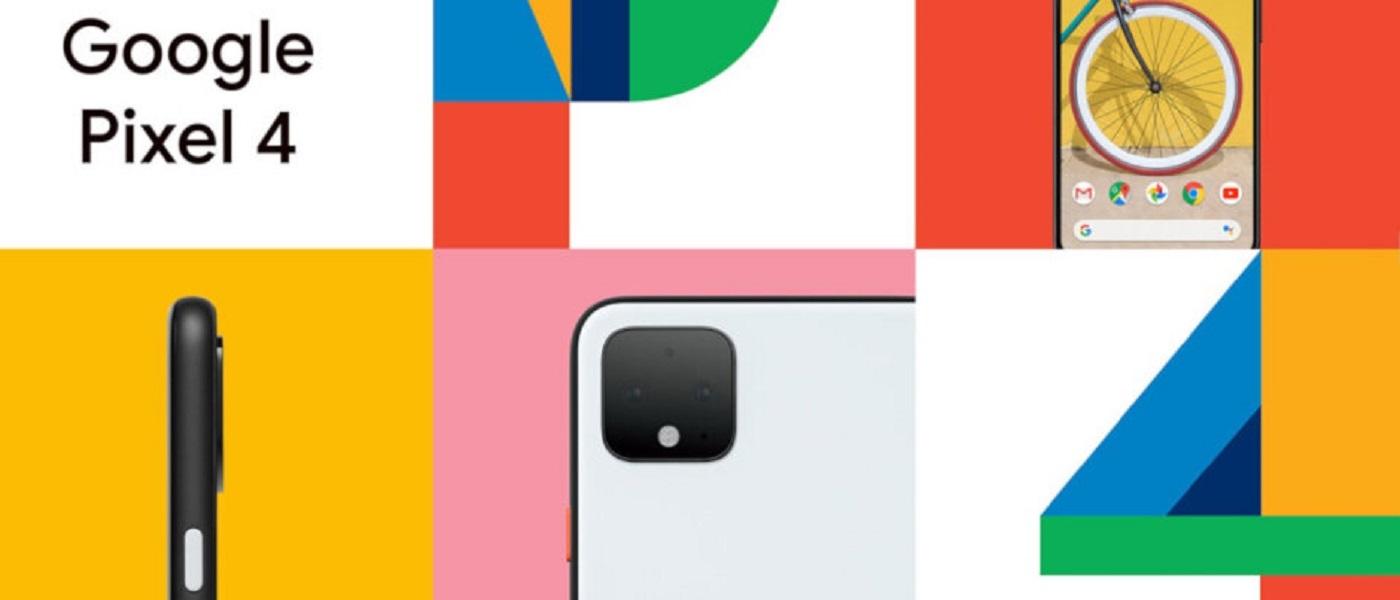 Google presenta los nuevos Pixel 4 y Pixel 4 XL, especificaciones y precio 33
