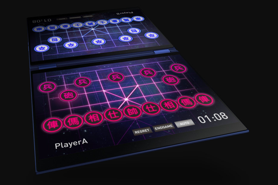 ASUS Precog Duo Screen muestra el futuro de la doble pantalla 39