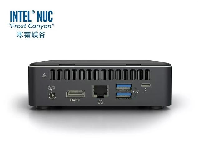 Intel NUC Frost Canyon