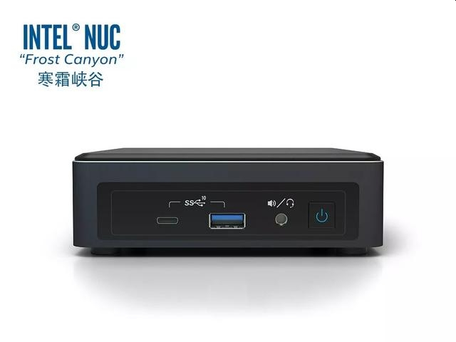 Intel NUC Frost Canyon, nuevos mini-PC para reforzar catálogo 32