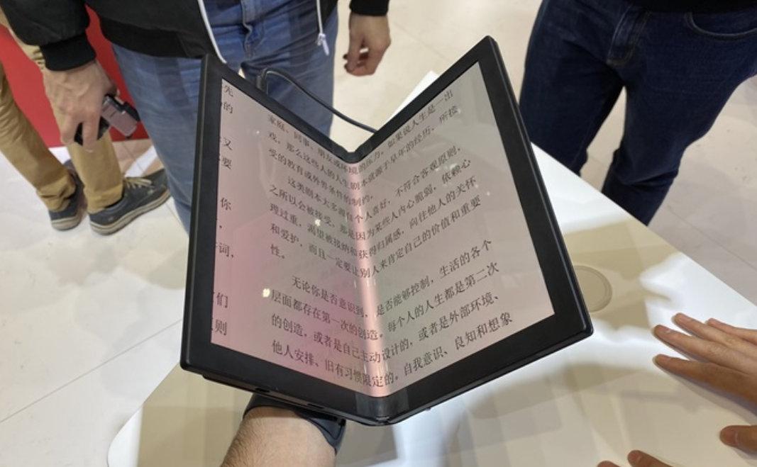 ThinkPad X1 plegable