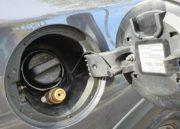 Subaru Outback Bi Fuel, comprensión 74
