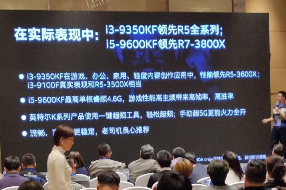 Diapositiva del equipo de marketing para Asia Pacífico de Intel en el que se afirma que sus procesadores son mejores que AMD Ryzen