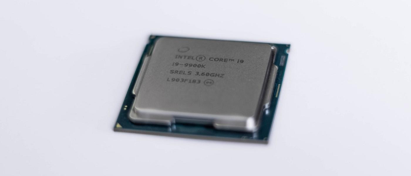 Intel quiere derribar los límites del silicio con procesadores en 1,4 nm 31