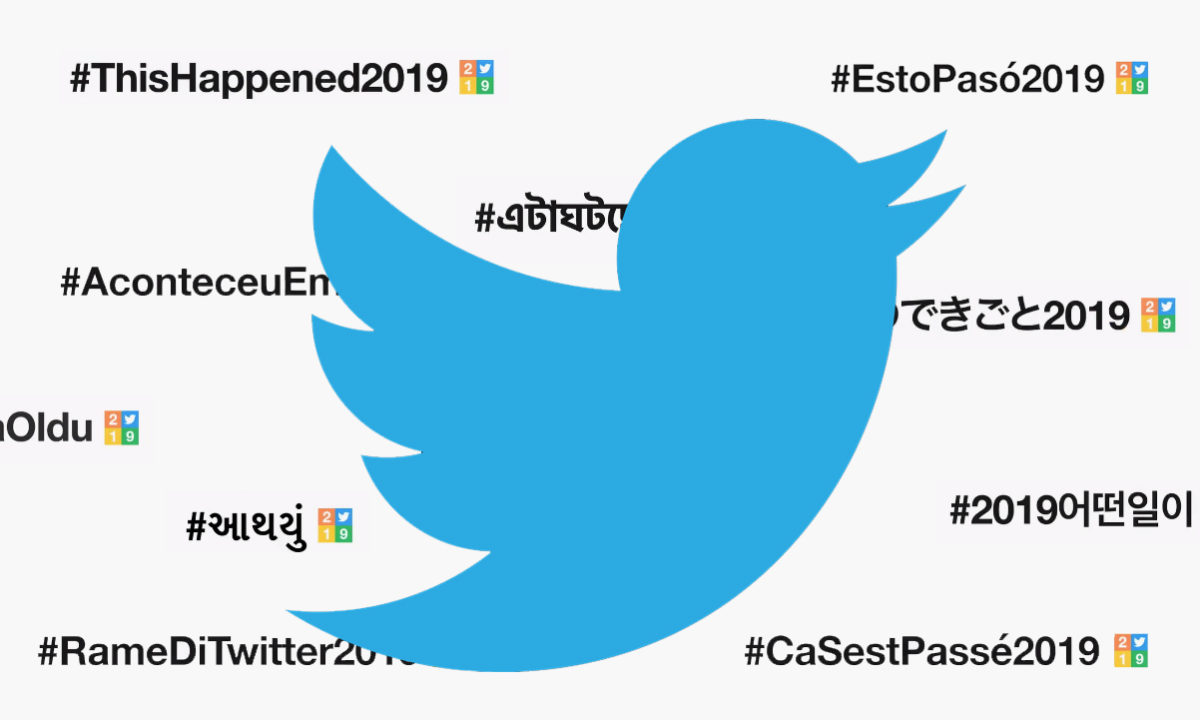 Mejor Twitter 2019