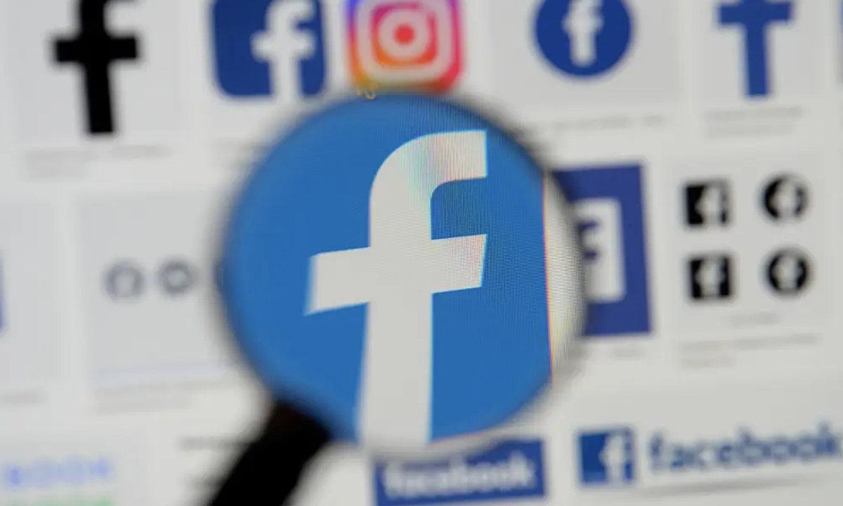 filtraciones de Facebook