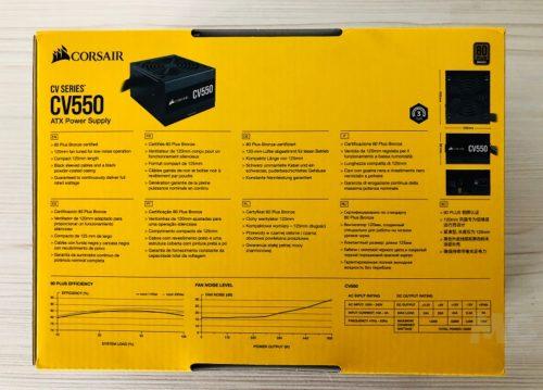 Corsair CV550, análisis: un valor sólido para montar un PC gaming económico 35