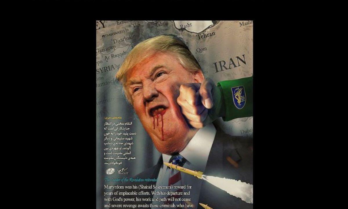 Presunto ataque hacker del Gobierno de Irán contra Estados Unidos