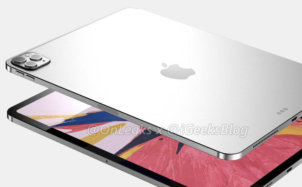 Cinco productos Apple para 2020 que marcarán el rumbo de los de Cupertino 37