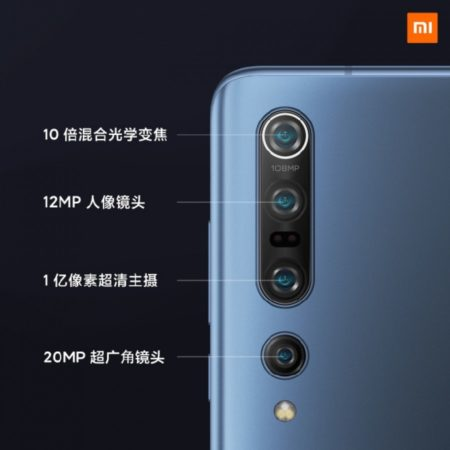 Configuración de cámara trasera del Xiaomi Mi 10 Pro